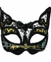 Venetiaans katten oog dieren masker luipaard print